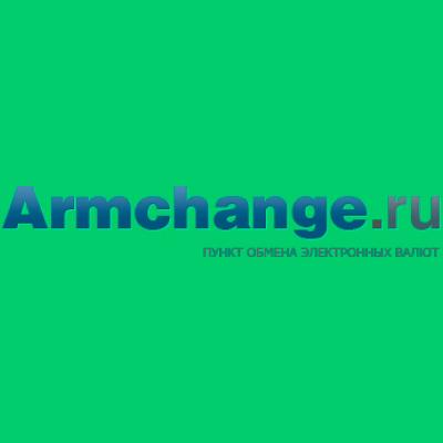 armchange